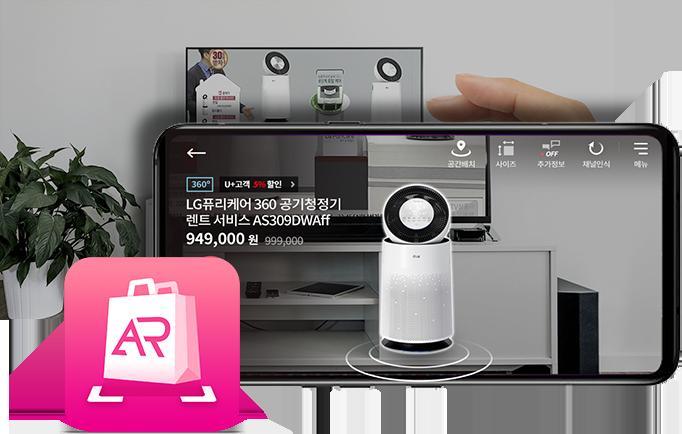 U_AR_Shopping_App