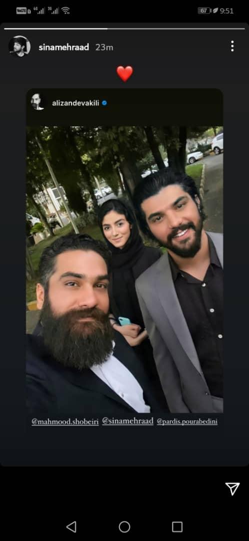 همسر جدید سینا مهراد