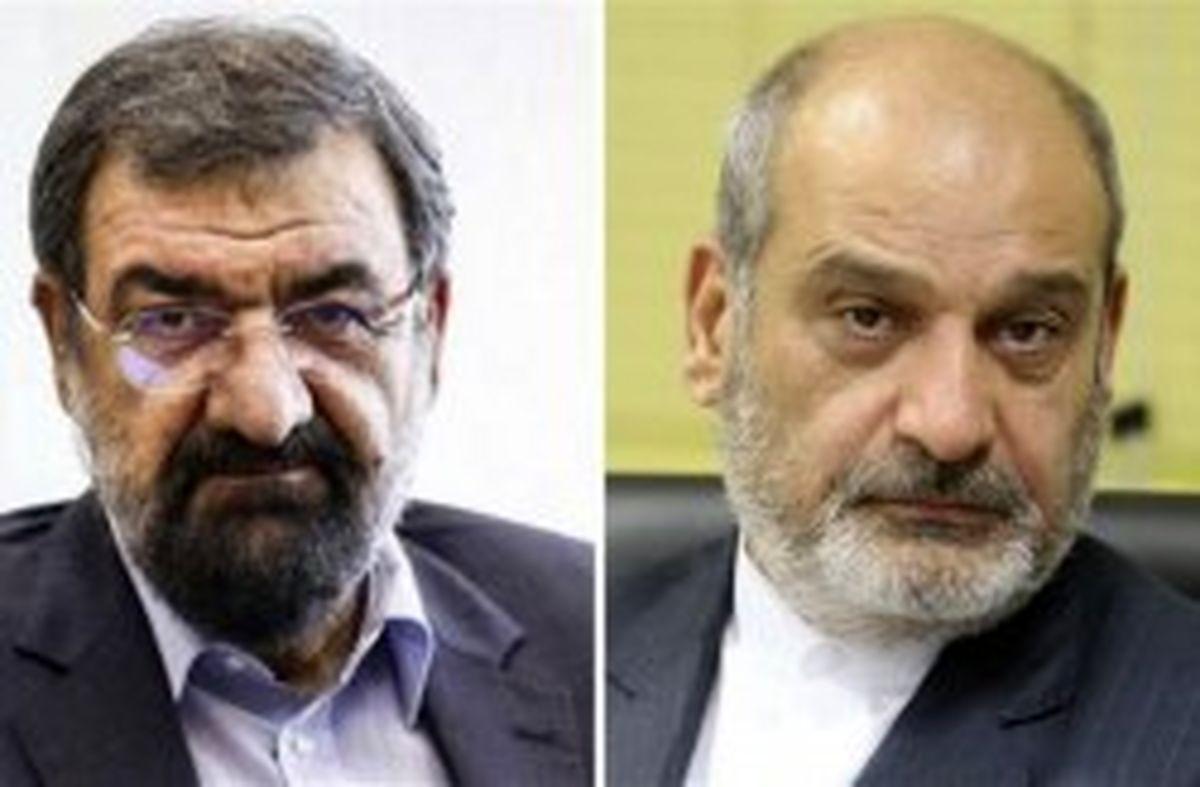 اعلام آمادگی مجمع تشخیص مصلحت نظام در جهت رفع موانع توسعه ای مناطق آزاد کشور