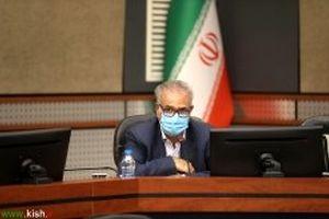راه اندازی نخستین صندوق سرمایه گذاری زمین و ساختمان مناطق آزاد ایران در جزیره کیش