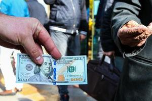 پیش بینی قیمت دلار / قیمت باورنکردنی دلار در راه است