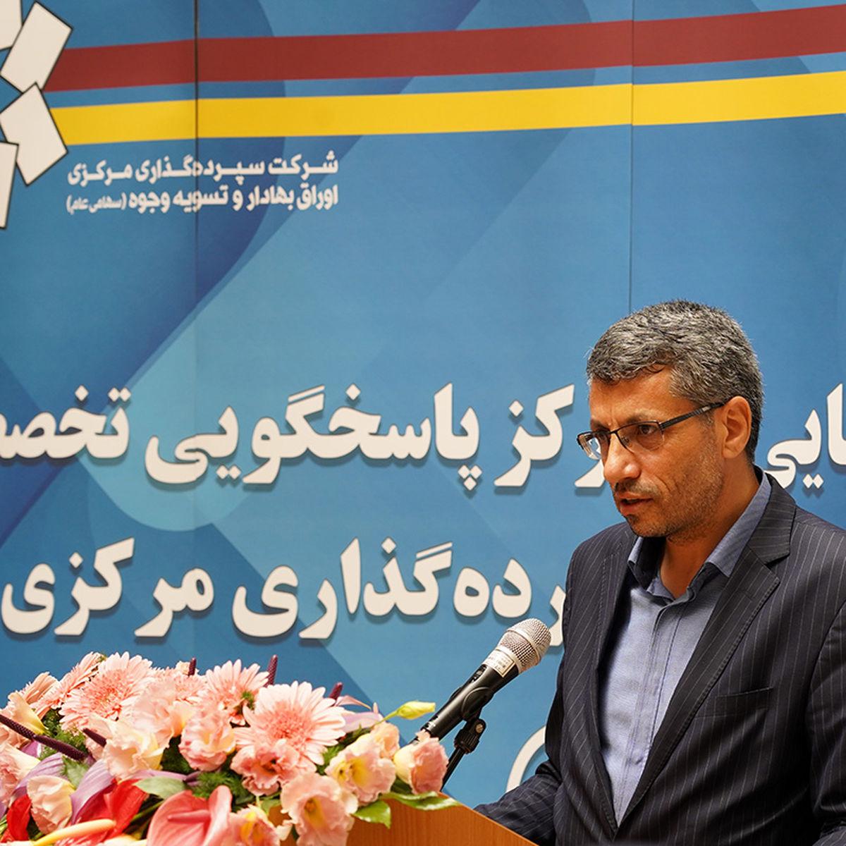 مرکز پاسخگویی تخصصی سمات راه اندازی شد