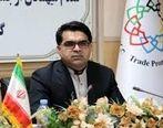 دومین نمایشگاه اختصاصی ایران در اقلیم کردستان عراق