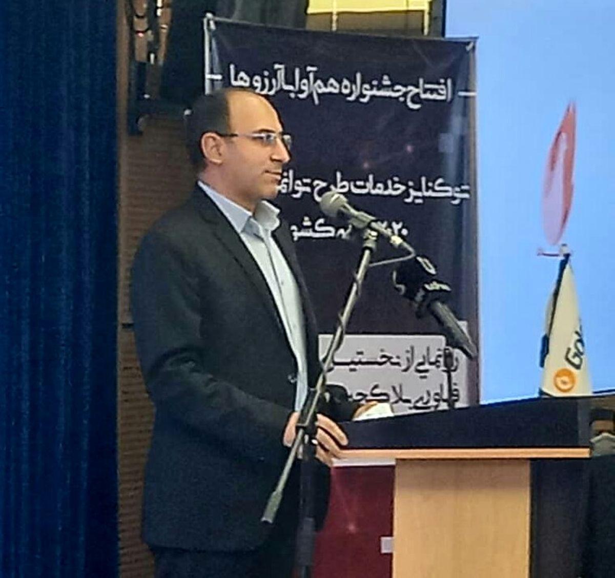 موفقیت ایران درعرصه کیف پول رمز ارز پایه
