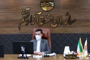 لزوم تکریم ارباب رجوع در تمام واحدهای اداری سازمان منطقه آزاد قشم