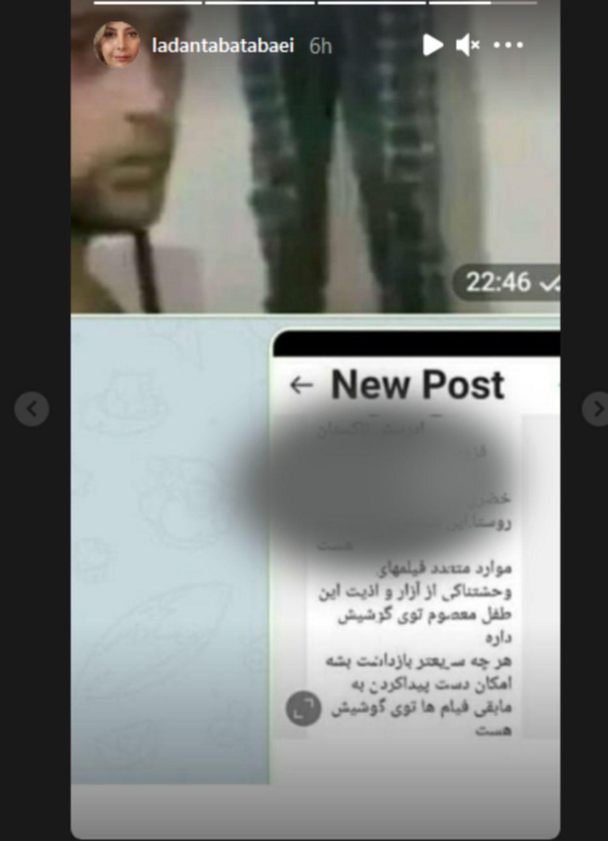 ویدیوی جدید و دردناک کودک ازاری پدر شیطان صفت در تاکستان قزوین + فیلم