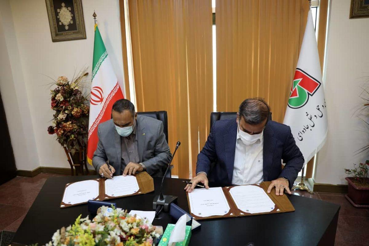 تفاهمنامه همکاری شرکت مخابرات ایران و سازمان راهداری منعقد شد