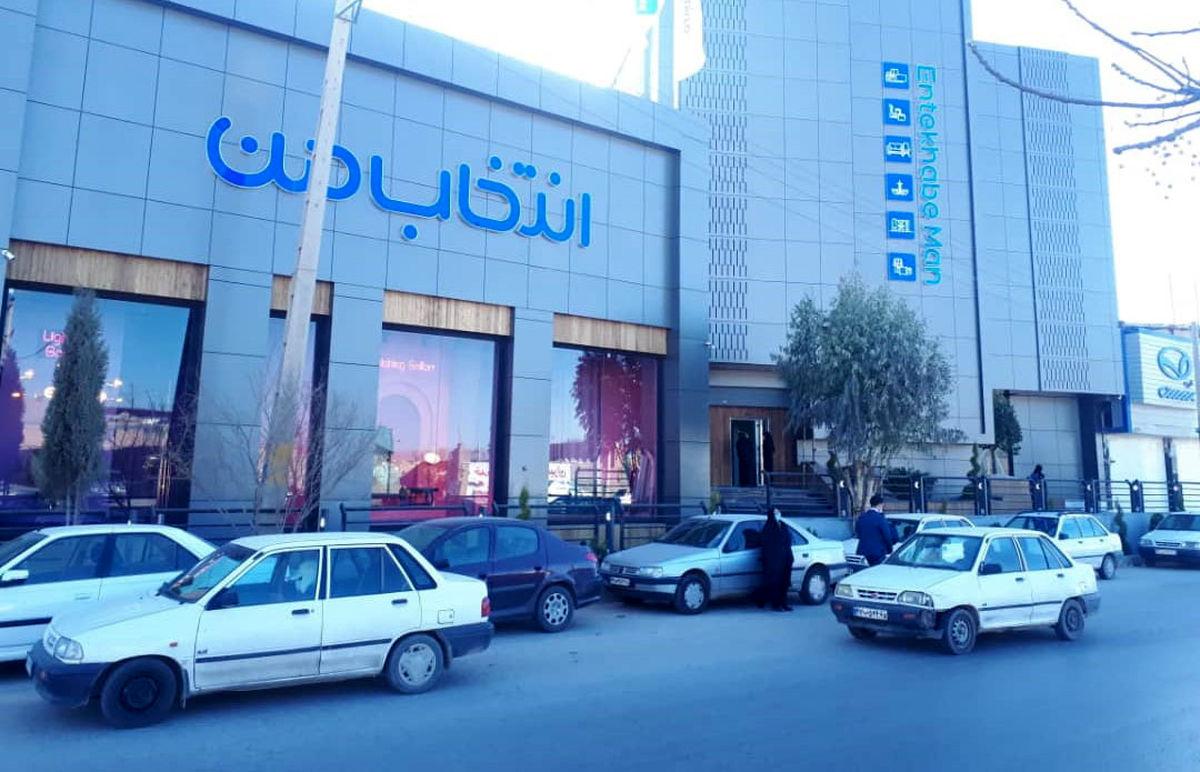 مکسا به کرمان رسید/ افتتاح نخستین هایپر گالری کالا منزل