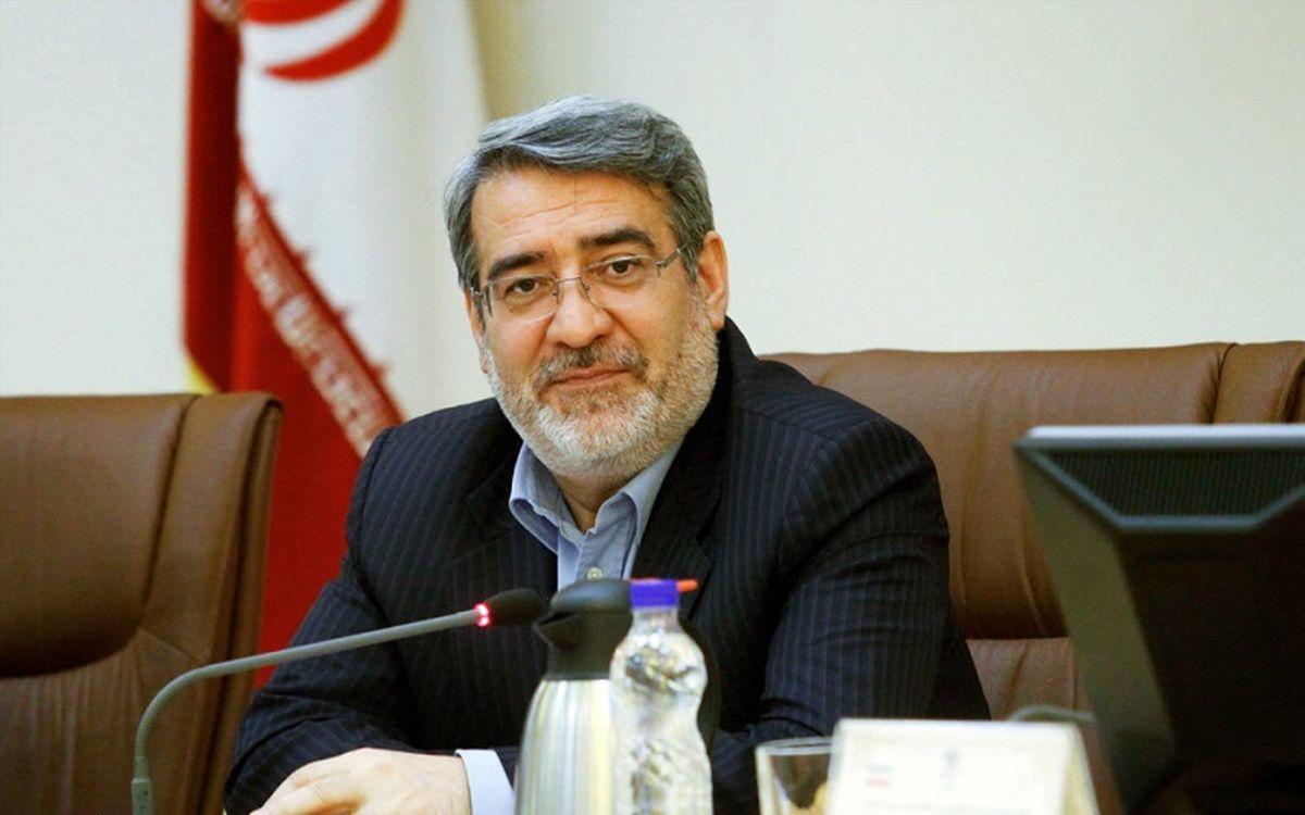 جزئیات تعطیلی تهران