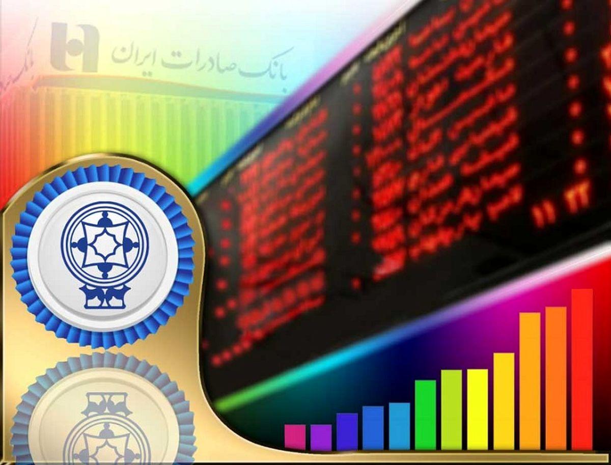 سهامداران شرکت «صنایع خاکچینی ایران» سود سهام خود را در شعب بانک صادرات دریافت کنند