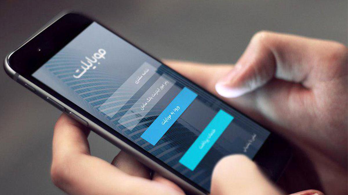 ثبت و تائید چک با اپلیکیشن موبایلت بانک سامان