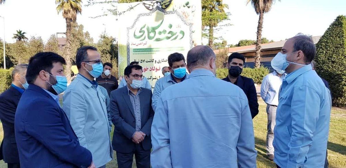 کاشت ۵۷ اصله نهال به نام شهدای فولاد خوزستان