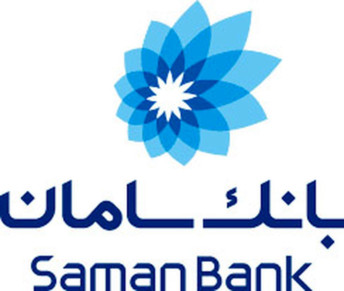 افتتاح دفتر بانکداری اختصاصی بانک سامان در اصفهان و قم