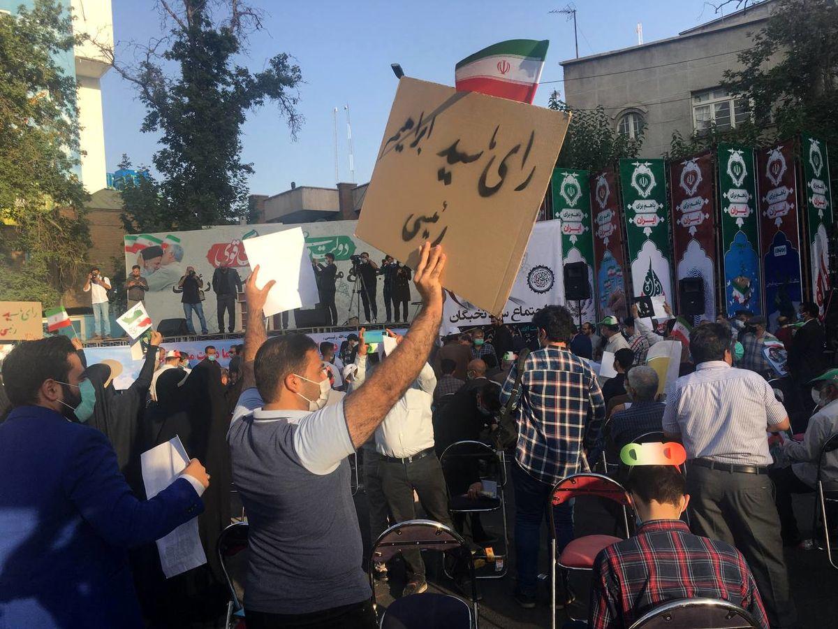 تجمع حامیان رییسی در صنعت بیمه در میدان فلسطین