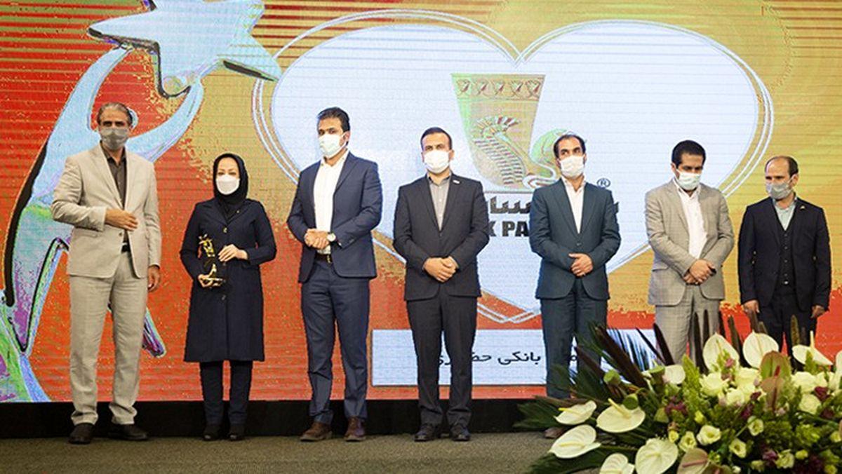 تندیس زرین هشتمین جشنوارۀ برند محبوب مصرفکنندگان به بانک پاسارگاد اهدا شد