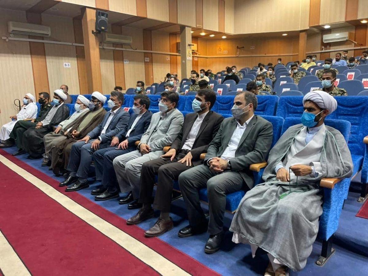 مراسم «شب حماسه یاران» گرامیداشت سالروز آزادسازی خرمشهر برگزار شد