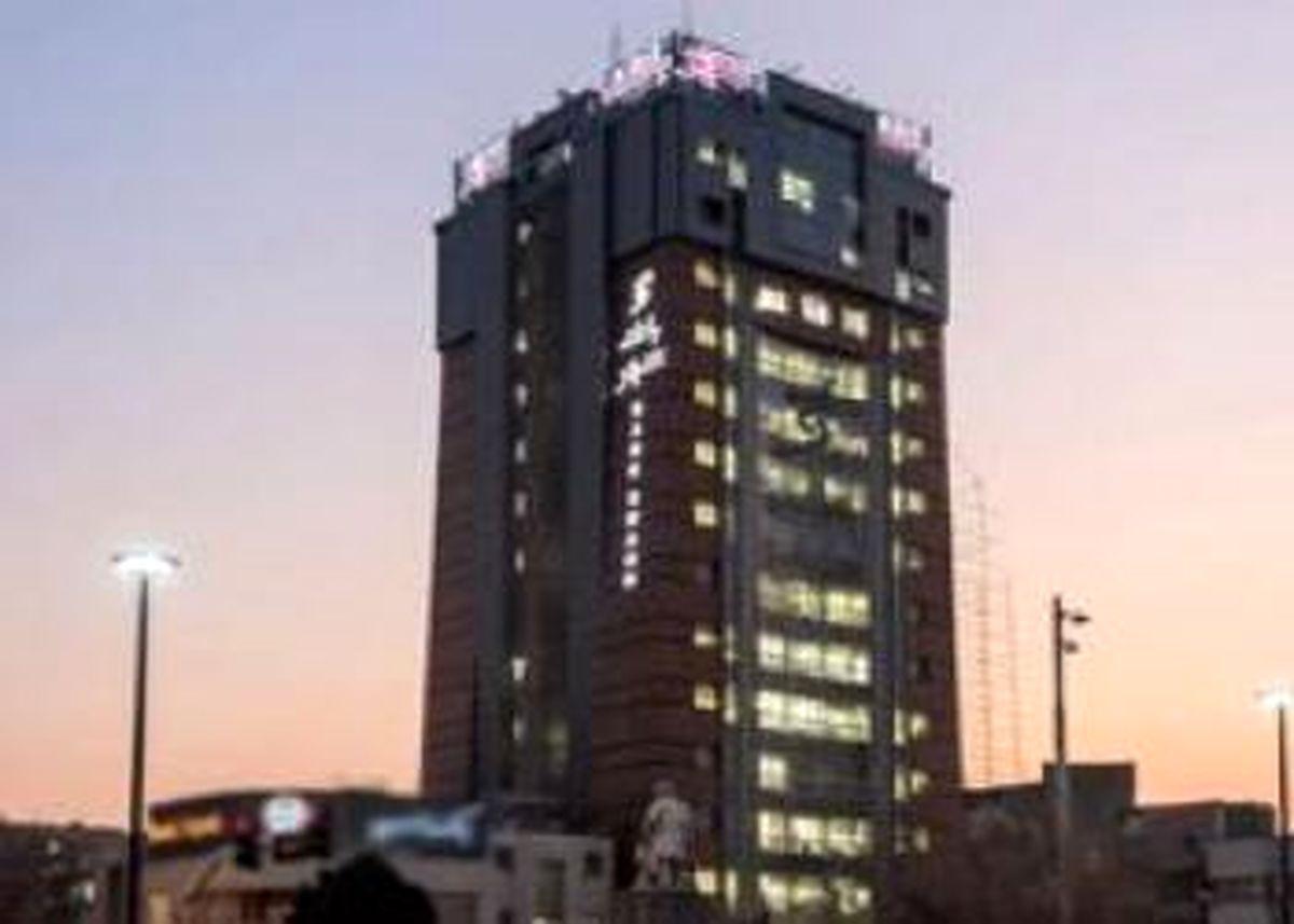 ساختمان مرکزی بانک شهر خاموش می شود