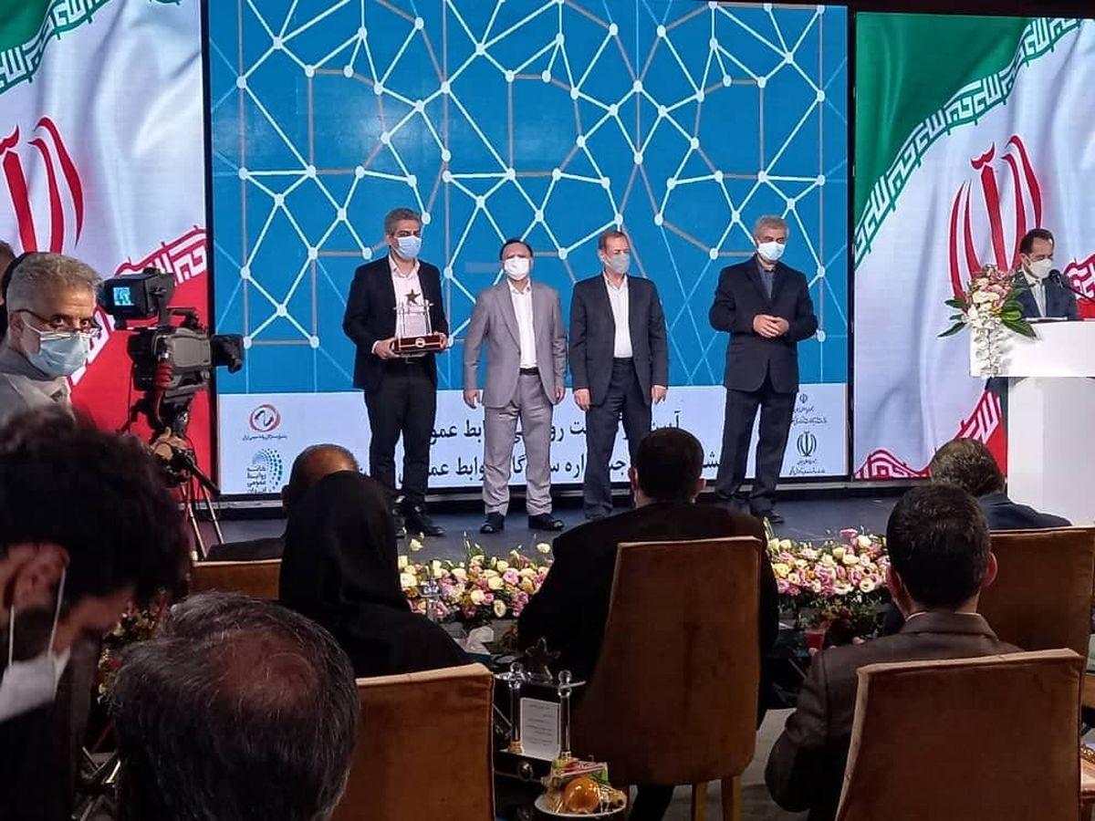 نشان ستاره ملی روابط عمومی ایران به بیمه باران تعلق گرفت