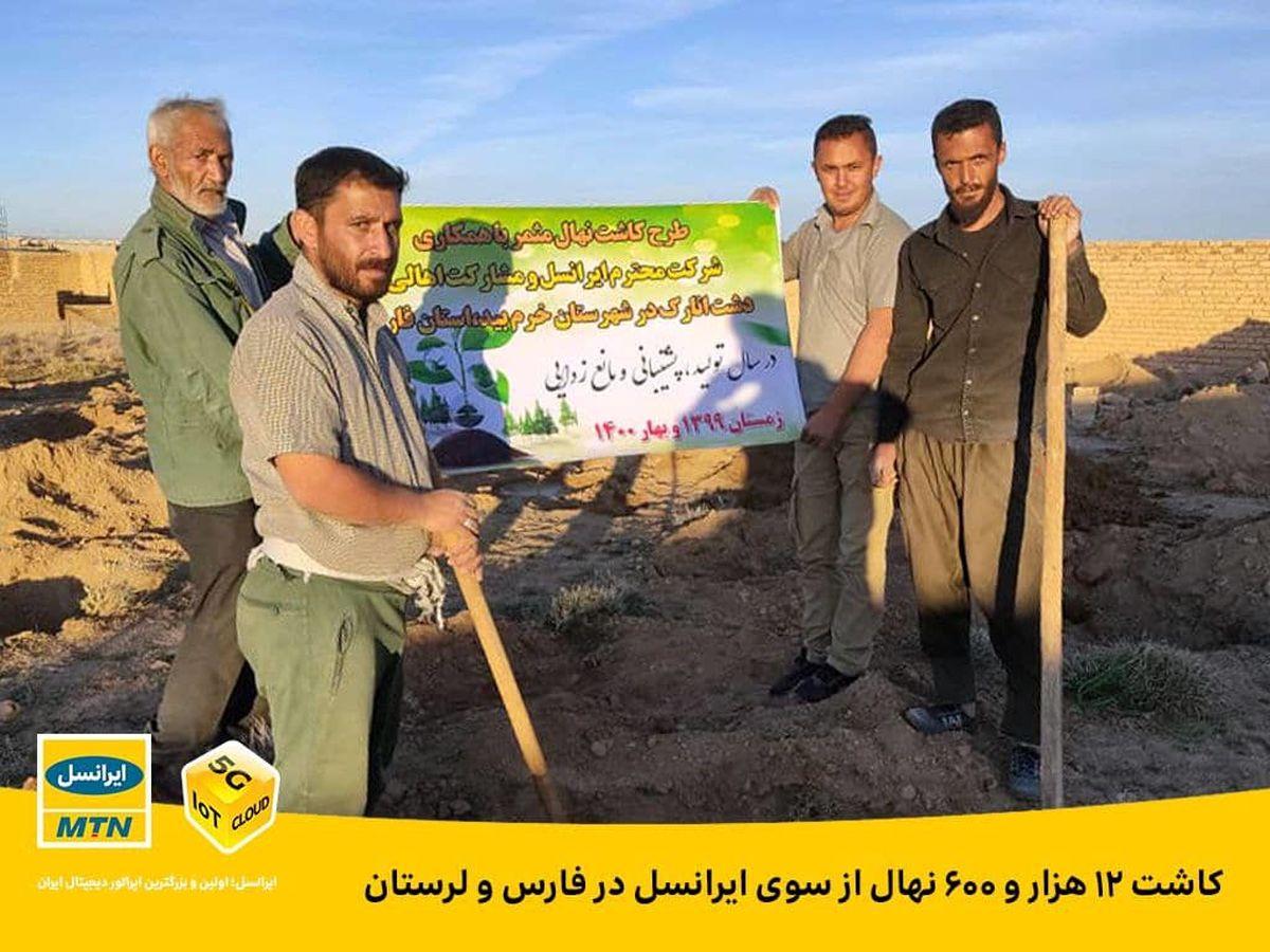 کاشت ۱۲ هزار و ۶۰۰ نهال دراستانهای فارس و لرستان