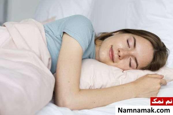 خواب کافی از روشهای لاغری شکم وپهلو