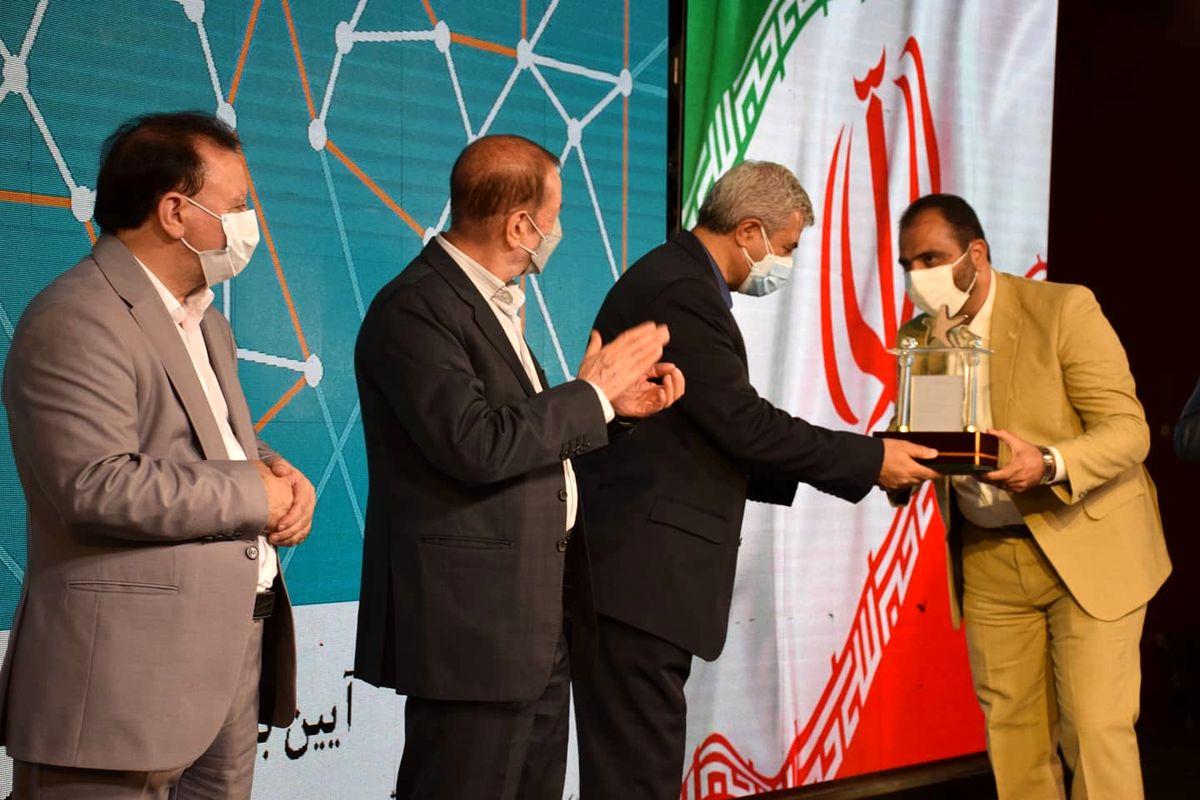 اعطاء نشان ستاره طلایی ملی  به روابط عمومی شرکت سنگ آهن