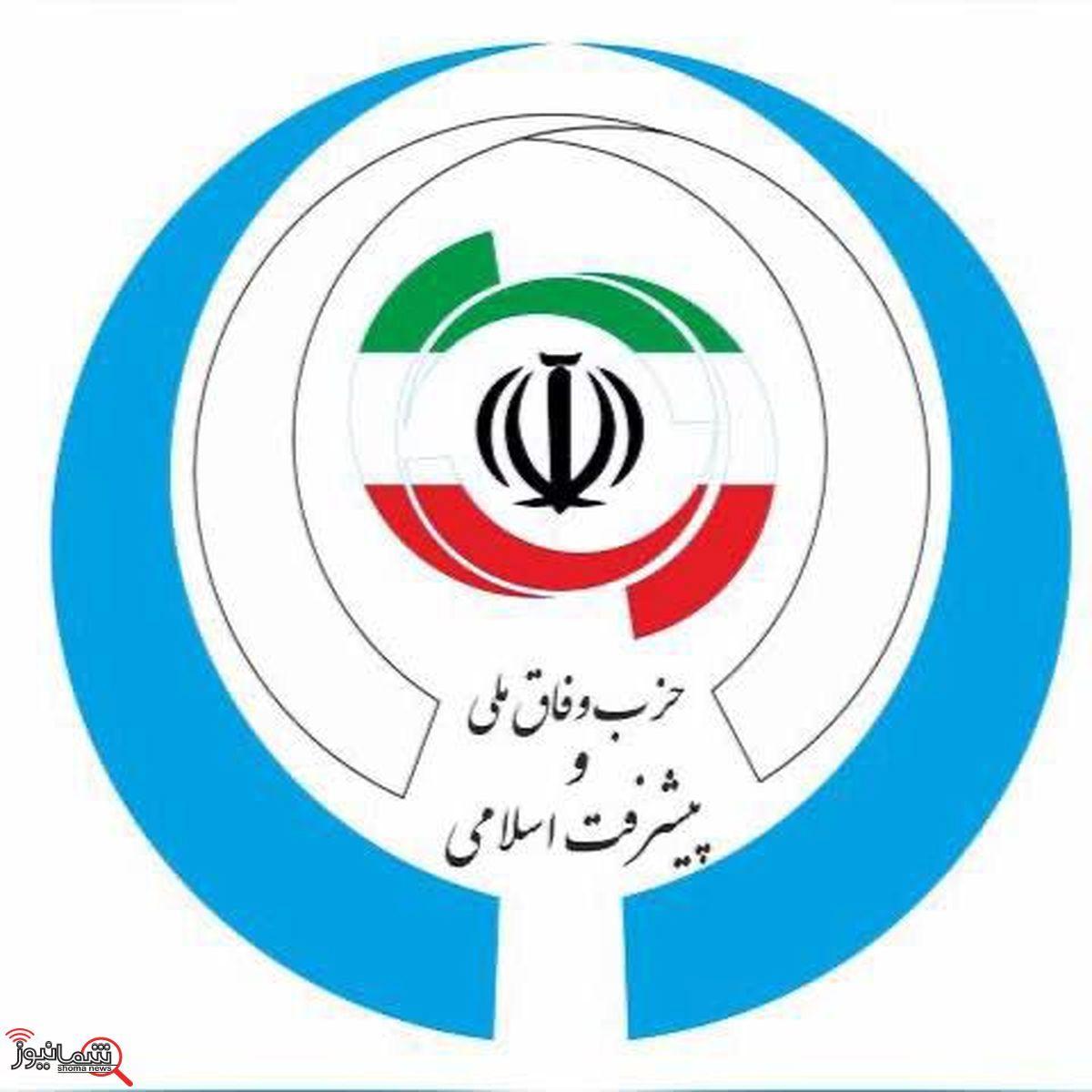ملت ایران در 28 خرداد مسیر نوینی را در تحقق گام دوم انقلاب رقم خواهند زد