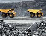 اصلاح روند و کاهش الزامات صادرات مواد و محصولات معدنی