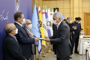 با حضور معاون اول رییس جمهوری؛ از پست بانک ایران تقدیر شد