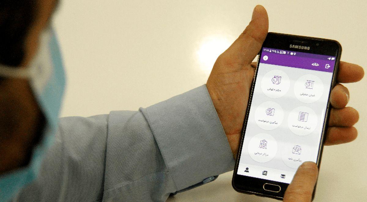 حضور «صبااپ» در میان نرم افزارهای دولت الکترونیک