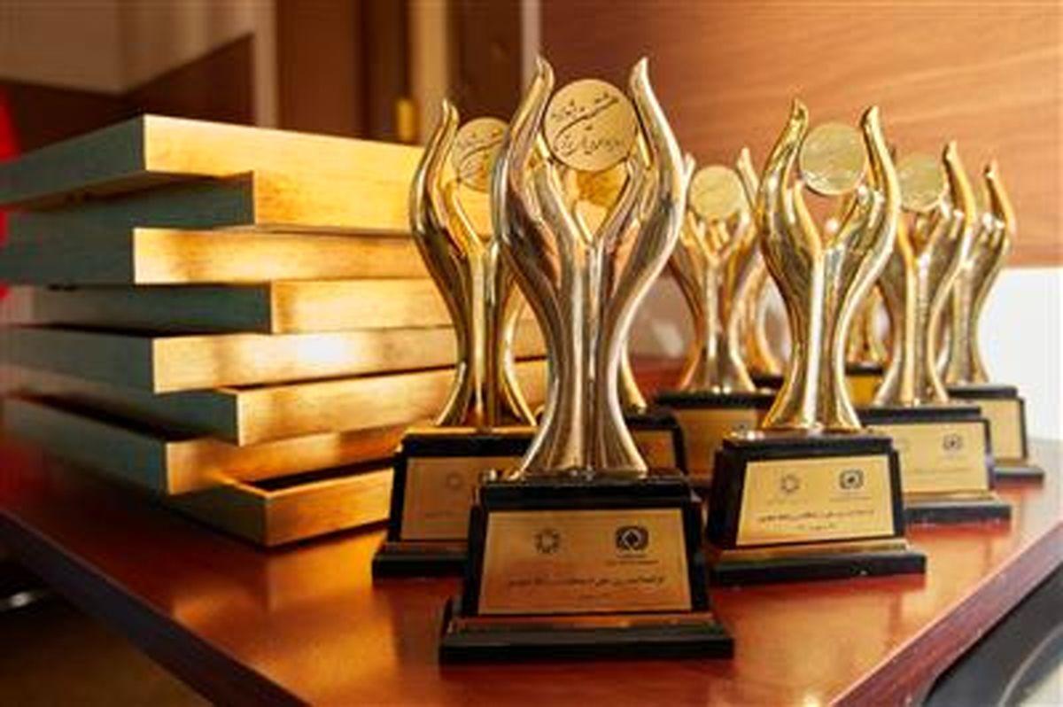 برترین های هشتمین جشنواره روابط عمومی های صنعت بیمه مشخص شدند