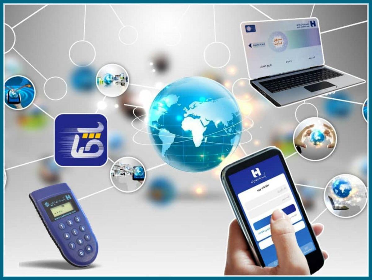 اسامی برندگان طرح «سپهر دوستی» بانک صادرات ایران