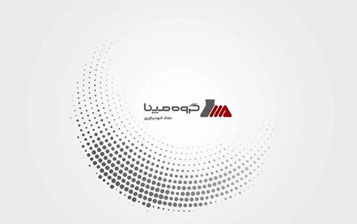 امضای موافقتنامه قرارداد احداث راهآهن دوخطه برقی اصفهان