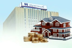 ١٤ هزار مستأجر از بانک صادرات ایران وام ودیعه مسکن گرفتند