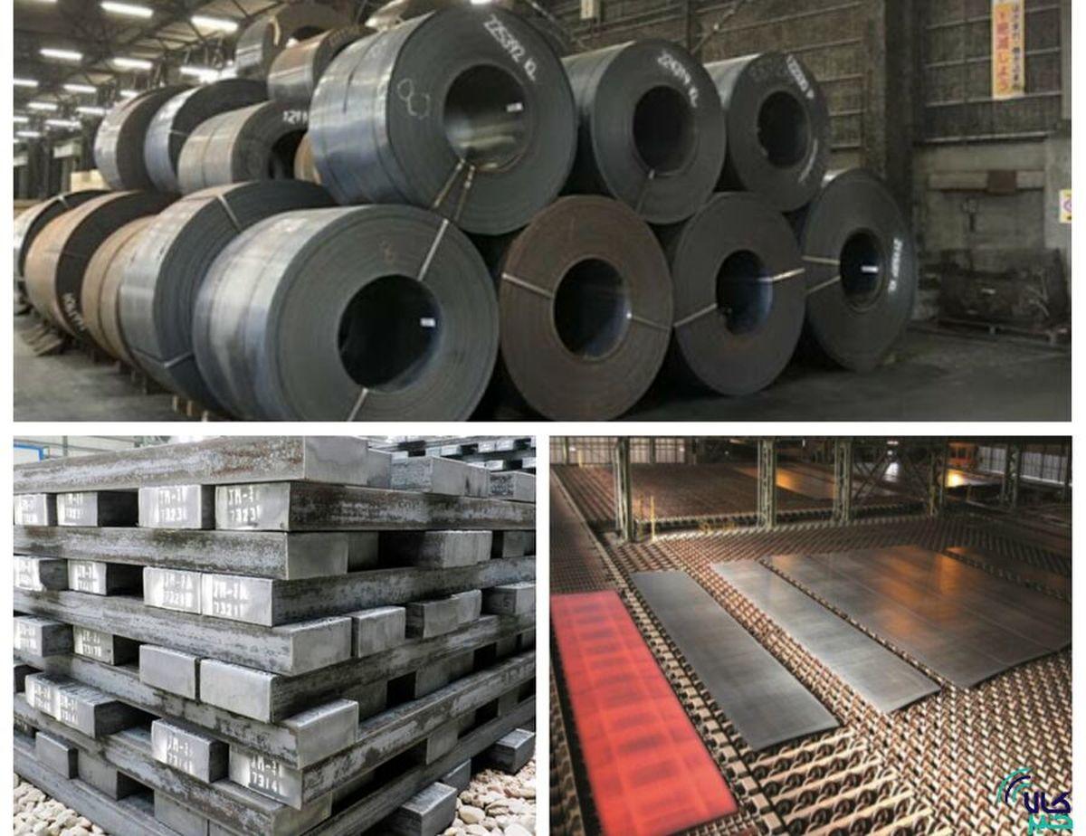 بورس کالا میزبان عرضه ۳۱۸ هزار تن فولاد