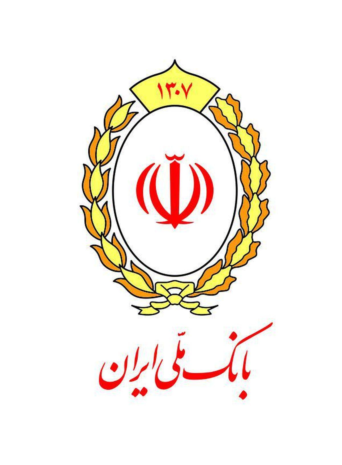 معارفه عضو جدید هیات مدیره بانک ملی ایران در حضور معاون وزیر اقتصاد