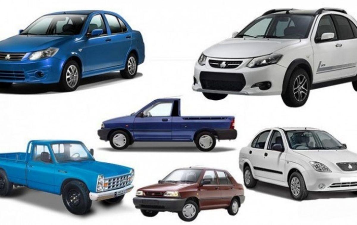 کاهش شدید قیمت خودرو آغاز شد