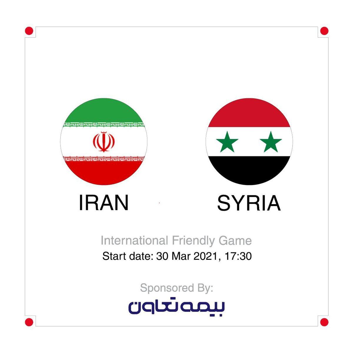 حضور بیمه تعاون در بازی ایران و سوریه