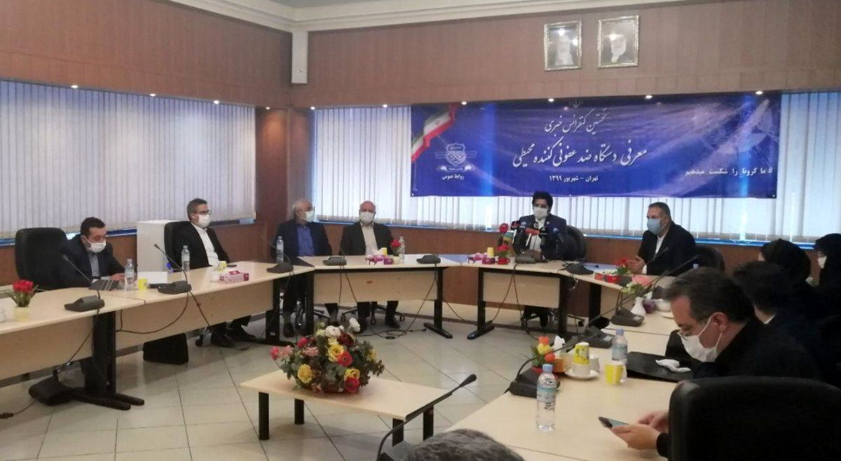 تولید اولین دستگاه ضد ویروس کرونا در ایران/مجلس برای مبتکران داخلی فرش قرمز پهن کند