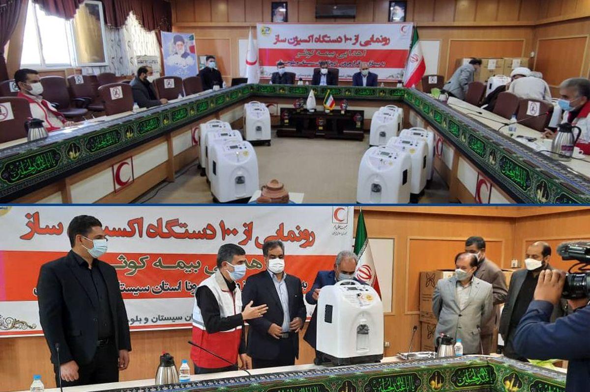 اهدای 100 دستگاه اکسیژنساز به بیماران کرونایی استان سیستانوبلوچستان