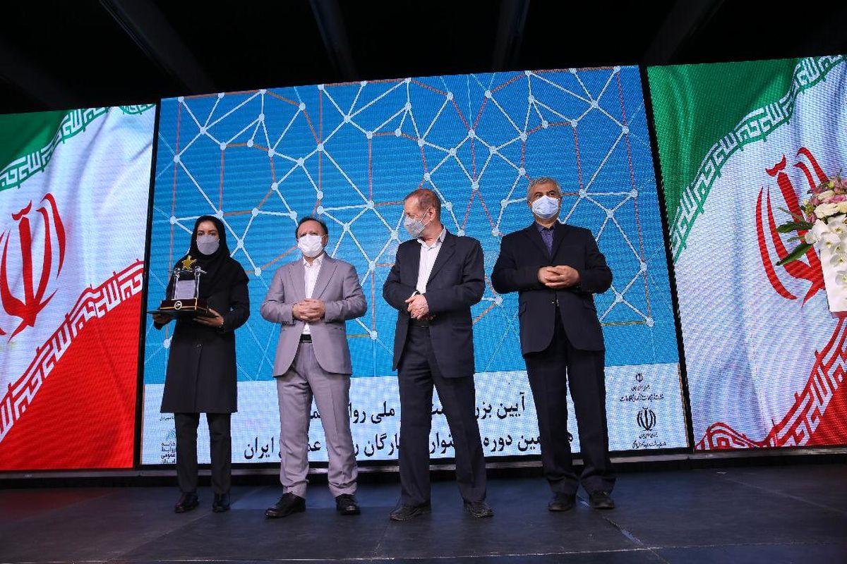 ستاره خلیج فارس، ستاره ملی روابط عمومی ایران را کسب کرد