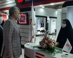 مشارکت بانک ملت در نمایشگاه بورس، بانک و بیمه