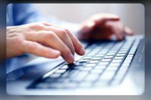 ارائه خدمات آنلاین به فعالان حوزه صنعت در کیش