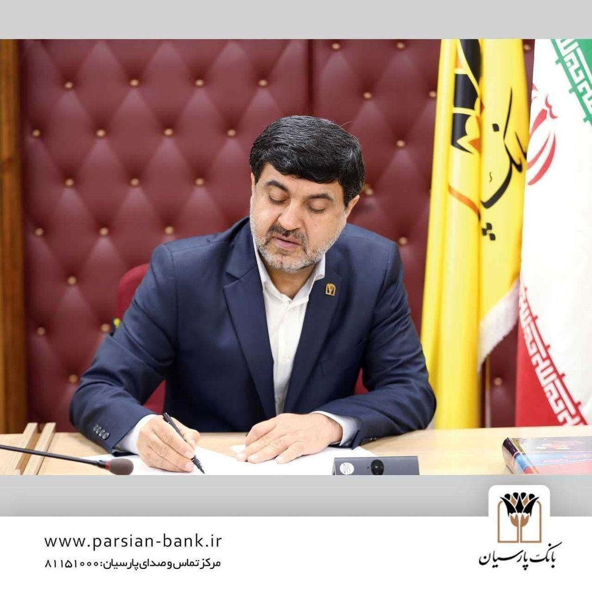 پیام تبریک رئیس کانون بانک های خصوصی و مدیرعامل بانک پارسیان به مناسبت روز خبرنگار