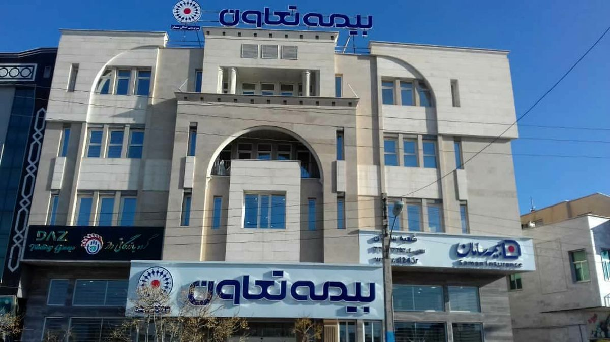 آغاز به فعالیت بیمه تعاون در استان سمنان
