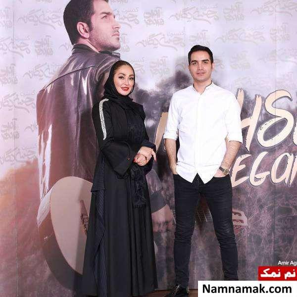 کنسرت محسن یگانه با حضور الهام حمیدی