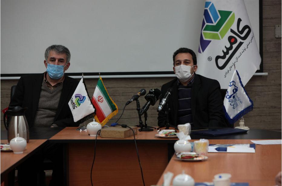تفاهم نامه تعاونی تولیدکنندگان سازههای فولادی کشور و دانشگاه خواجه نصیرالدین طوسی امضا شد