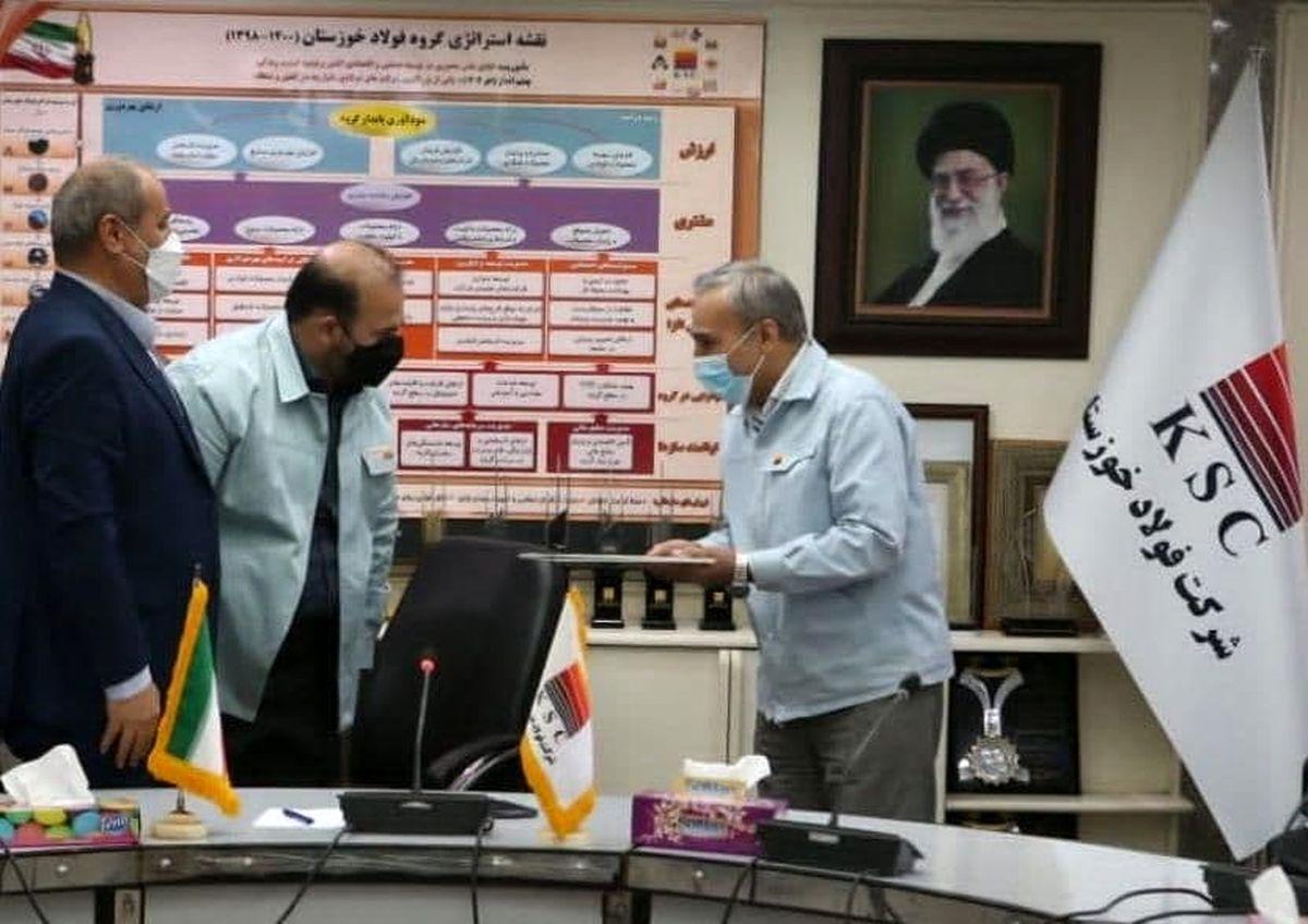 """انتصاب """"نیکوکار"""" به عنوان قائم مقام مدیرعامل در شرکت فولاد خوزستان"""