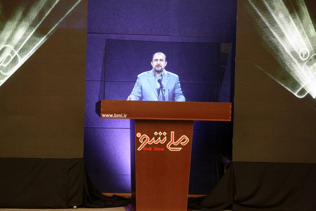 به عنوان نخستین بانک، نقشه راه بانکداری دیجیتال بانک ملی ایران تایید شد